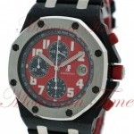 Audemars Piguet Royal Oak Offshore Singapore Formula 1 Grand Prix