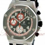 Audemars Piguet Royal Oak Offshore Chronograph Gentleman Driver