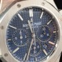 Audemars Piguet CHRONO ROYAL OAK BOUTIQUE  BLUE DIAL