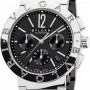 Bulgari Bb42bssdch  BVLGARI BVLGARI Chronograph 42mm Mens