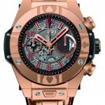 Hublot 411ox1180lrwpt15  Big Bang UNICO 45mm Mens Watch