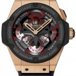 Hublot 771om1170rx  King Power UNICO GMT 48mm Mens Watch