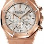 Audemars Piguet 26320orood088cr01  Royal Oak Chronograph 41mm Mens