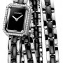 Chanel H3058  Premiere Ladies Watch