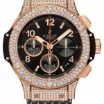 Hublot 341px130rx174  Big Bang Gold 41mm Mens Watch