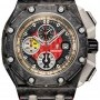 Audemars Piguet 26290ioooa001ve01  Royal Oak Offshore Grand Prix C