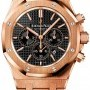 Audemars Piguet 26320oroo1220or01  Royal Oak Chronograph 41mm Mens