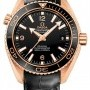 Omega 23263422101001  Planet Ocean - 42mm Mens Watch
