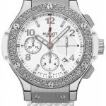 Hublot 342se230rw114  Big Bang Steel White 41mm Ladies Wa
