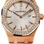 Audemars Piguet 67651orzz1261or01  Royal Oak Lady Quartz Ladies Wa