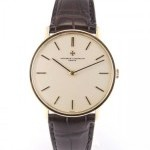 Vacheron Constantin Gold Patrimony 7811 Yellow Gold 18k Thin Cream