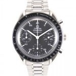 Omega Speedmaster Reduced With Papers Ref 351050 Full St