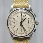 Patek Philippe Split Second Chrono  Pulsations 1436 Chronographe