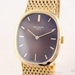 Patek Philippe Ellipse Medium Size mit braunem Blatt