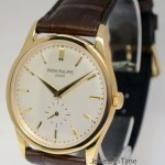 Patek Philippe Calatrava 18k Yellow Gold Mens Watch BoxPapers 519