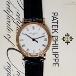 Patek Philippe Mens Calatrava 18k Rose Gold Automatic Watch BoxPa