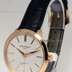 Patek Philippe Mens Calatrava 18k Rose Gold Mens Watch BoxPapers