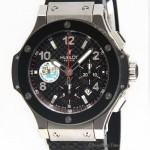 Hublot Big Bang Los Roques Limited Edition 44mm Stainless