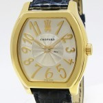 Chopard The Princes Foundation 18k Yellow Gold Silver Dial