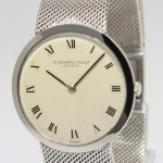 Audemars Piguet Vintage 18k White Gold Mens Manual Watch