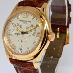 Patek Philippe Annual Calendar 18k Rose Gold Mens Watch BoxPapers