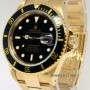 Rolex Submariner 18k Yellow Gold Mens Dive Watch  Box 16