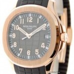 Patek Philippe Mens Aquanaut 5167 18k Rose Gold Automatic BoxPape