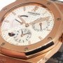 Audemars Piguet Royal Oak Dual Time 18k Rose Gold Power Reserve Me