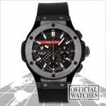 Hublot About this watch