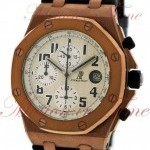 Audemars Piguet Royal Oak Offshore Chronograph Boutique Edition Sa
