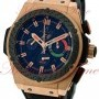 Hublot Big Bang King Power F1 India