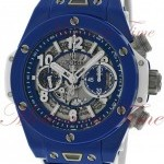 Hublot Big Bang Blue 45mm Cannes and Saint-Tropez Edition
