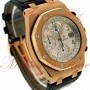Audemars Piguet Royal Oak Offshore Pride of Russia
