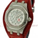 Audemars Piguet Royal Oak Ladies Alinghi