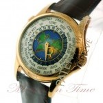 Patek Philippe World Time Map Discontinued Model