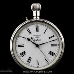 Ulysse Nardin Silver White Enamel Dial British Military Issue De