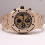 Audemars Piguet Off shore 26470or