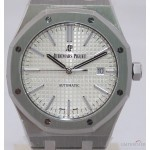Audemars Piguet Piguet Royal Oak 41mm NEW