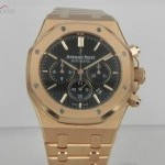 Royal Oak  26320OR