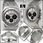 Audemars Piguet Royal Oak Ref26331ST