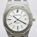 Audemars Piguet ROYAL OAK AL NABOODAH 50th ANNIVERSARY