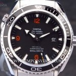 Omega Planet Ocean 600M 455mm full set